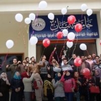 Al-Bayan University Begins Its New Academic Year
