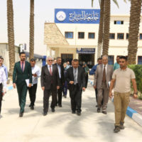 A Delegation from the Ministry of Higher Education and Scientific Research Visited Al Bayan University