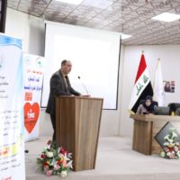 Al-Bayan University / College of Nursing organized an educational seminar about Tuberculosis
